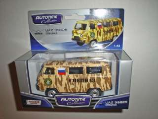 UAZ 39625 Russian Commandos Van 4x4 Diecast Model 1/43