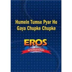 Humein Tumse Pyar Ho Gaya Chupke Chupke Ajit Vachani