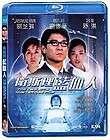 Yimou Zhang House of Flying Daggers Ziyi Zhang HK DVD items in