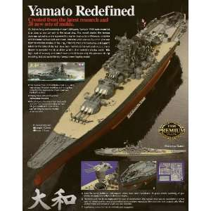 Tamiya 1/350 Japanese Battleship Yamato (New Tooling) Kit