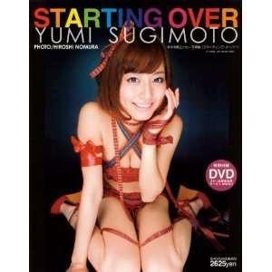 Japanese Idol Photo Book STARTING OVER Yumi Sugimoto