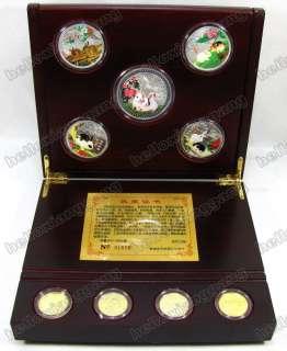 Rare 9 China 2011 Rabbit Year Gold & Silver Coins Set