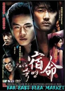 FATE (R0) Korean 2009 DVD Movie (New) Song Seung heon