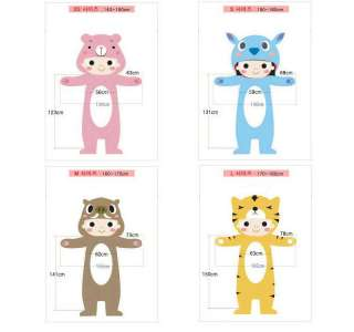 POP STAR SHINee SAZAC Kigurumi Animal Character Costume Pajama Brown