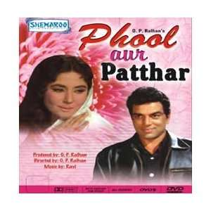 Phool Aur Patthar   1966 Dvd: Everything Else