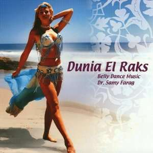 Dunia El Raks Belly Dance Music Samy Farag Cd: Samy Farag