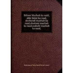 raad,wahabi mazhab ka raad, Muhammad Tariq Hanafi Sunni Lahori Books