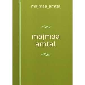 Amtal Maghribiya http://ajilbab.com/amtal/amtal-maghribia.htm