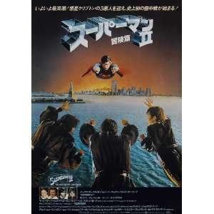 Brando)(Gene Hackman)(Glenn Ford)(Susannah York)