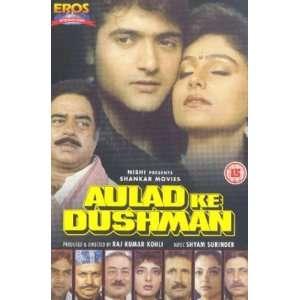 Babbar, Shatrughan Sinha, Ayesha Jhulka, Shakti Kapoor Movies & TV