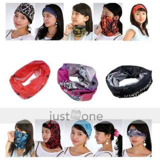 Cycling Outdoor Sport Multi Turban Headband Veil Scarf