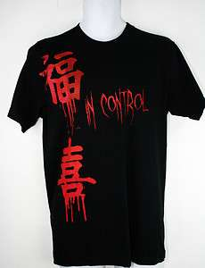Men Black Tee Shirt Red Asian Japaneses Letters by In Control Clothing