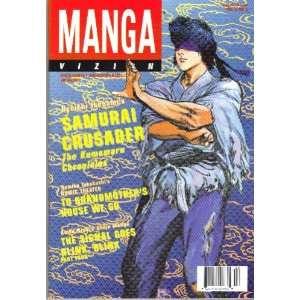Keiko Nishi (Blink, Ryoichi Ikegami (Samurai Crusader), Rumiko