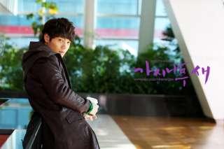 가시나무새 The Thorn Birds   Korean Drama Eng Sub 8 DVDs SET