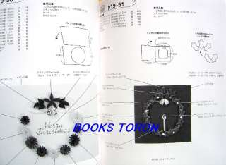 Paper Quilling Art/Japanese Paper Craft Pattern Book/467