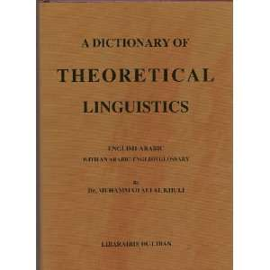 Dictionary of Theoretical Linguistics (English Arabic with an Arabic