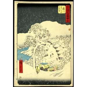 1855 Japanese Print pilgrims passing through a small village in a snow