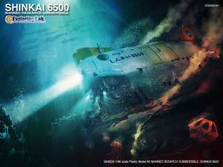 BANDAI Exploring Lab 1/48 DSV Shinkai 6500 Submarine LED Light MODEL