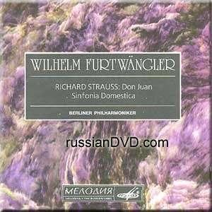 Strauss   Don Juan, Sinfonia Domestica   Wilhelm