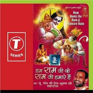 Hum Ram Ji Ke Ram Ji Hamare Hai: Bhushan Dua: Music