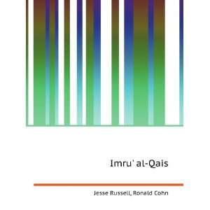 Imru al Qais: Ronald Cohn Jesse Russell:  Books