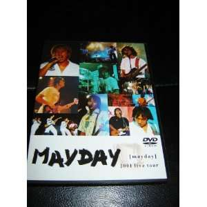 MAYDAY 2001 Live Tour (2 DVD Japanese Release) MAYDAY Movies & TV