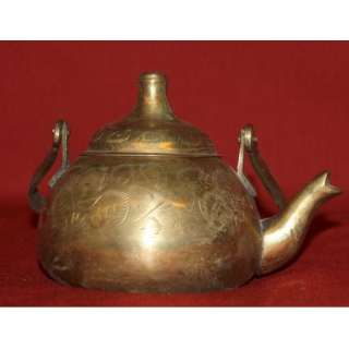 Vintage Handcrafted Arabic Islamic Brass Engraved Coffee Tea Pot