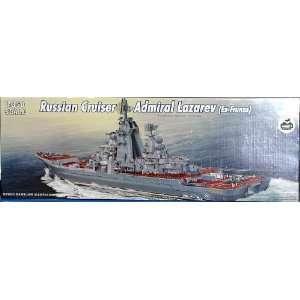 350 Russian cruiser Admiral Lazarev Ex Frunze Toys & Games