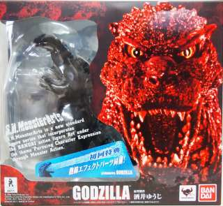 BANDAI S.H.MonsterArts Godzilla Figure