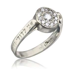 Kabbalah HaTam Mar Ring 14k White Gold Diamond Ring Jewelry