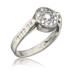 Kabbalah HaTam Mar Ring 14k White Gold Diamond Ring Jewelry