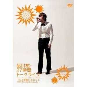 Jikan Talk Live 3 2330 0230 [Japan DVD] YRBN 90331 Movies & TV