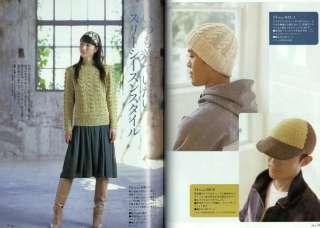 Knit Crochet Pattern Magazine aj8 Amu RARE