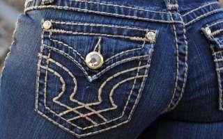 LA Idol Capri SZ 1 13 DARK BLUE brown stitching CAPRI FAST FREE