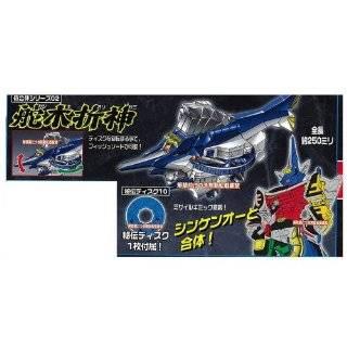 Rangers Samurai Sentai Shinkenger DX Daikaio from Japan Toys & Games