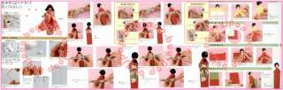 3d washi paper doll out of print features this fabulous paper craft