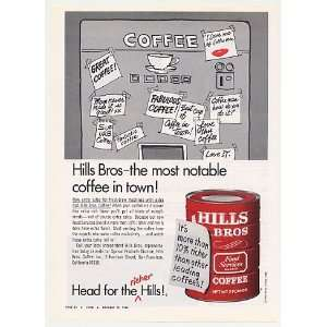 1968 Hills Bros Coffee for Vending Machine Trade Print Ad