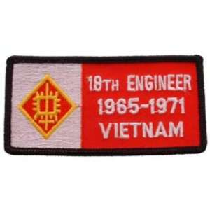 Brigade 1965 1971 Vietnam Patch 1 3/4 x 4 3/4 Patio, Lawn & Garden
