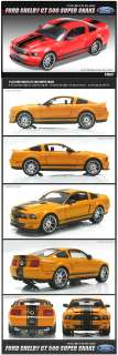 ]Academy 1/43 Ford Shelby GT500 Super Snake #15517 Plastic Model Kit