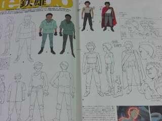 Akira Animation Archives Katsuhiro Otomo data art book