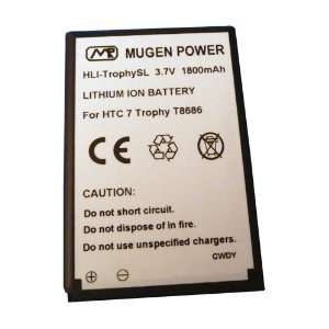 Mugen Power Extended Battery 1800mAh for HTC 7 Trophy