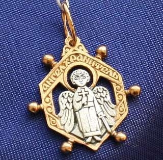 RUSSIAN ORTHODOX ICON PENDAN   GUARDIAN ANGEL. SILVER+GOLD. RUSSIAN