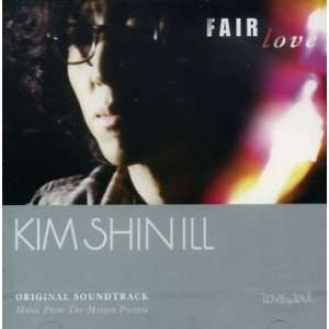 The Motion Picture [Universal Music] [Korea 2010]: Kim Shin Ill: Music