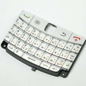Original OEM Genuine RIM Pearl White BlackBerry Bold 9700