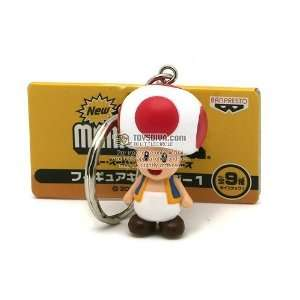 Super Mario Brothers Keychain Toad Toys & Games