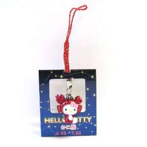 Cancer Hello Kitty Zodiac Cell Phone Charm (6/22   7/22
