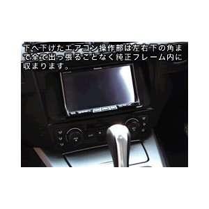 Beat Sonic PK04 Double Din Dash Radio Installation Kit for