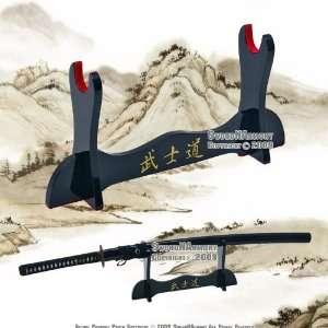 Bushido Deluxe Table Top One Tier Sword Stand w/ Velvet