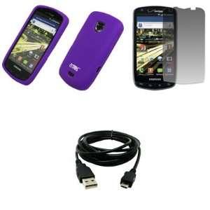 EMPIRE Purple Silicone Skin Case Cover + Screen Protector
