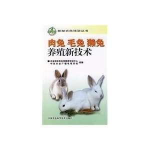 XUN ZHONG XIN ZHONG YANG NONG YE GUANG BO DIAN SHI XUE XIAO ZU Books